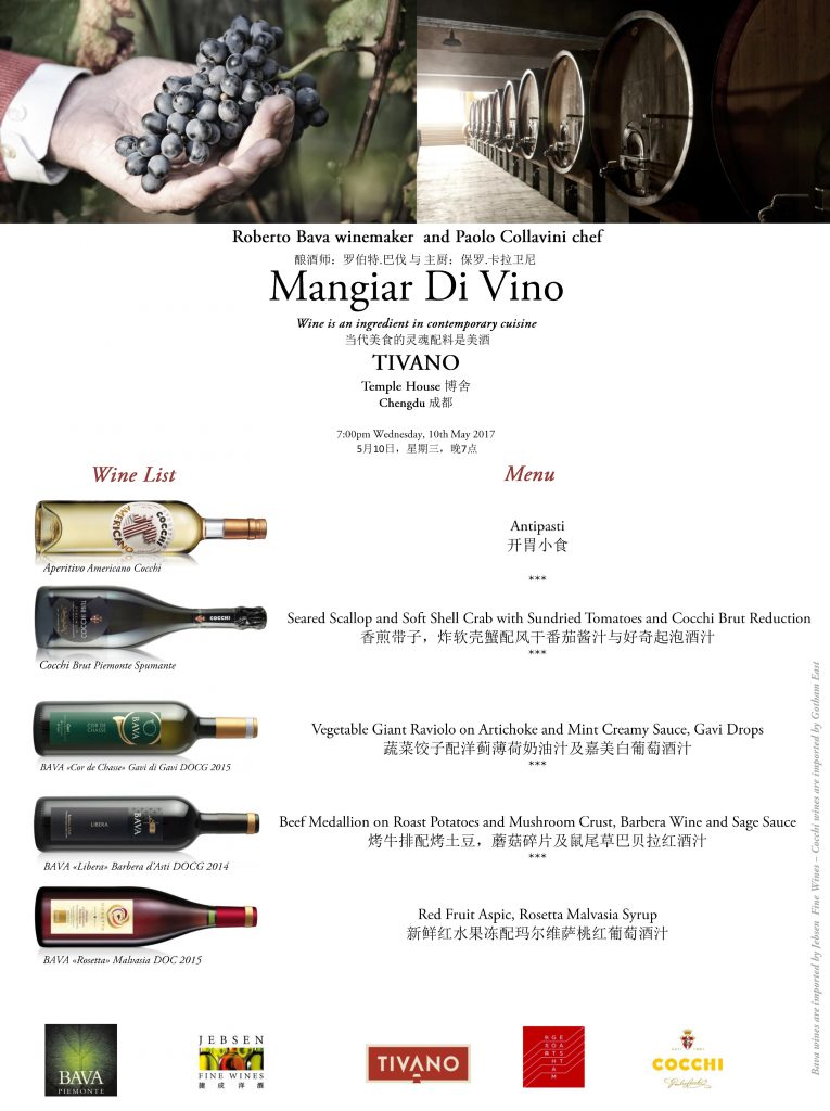 Mangiar di Vino Wine is an ingredient in contemporary cuisine 10/05/2017