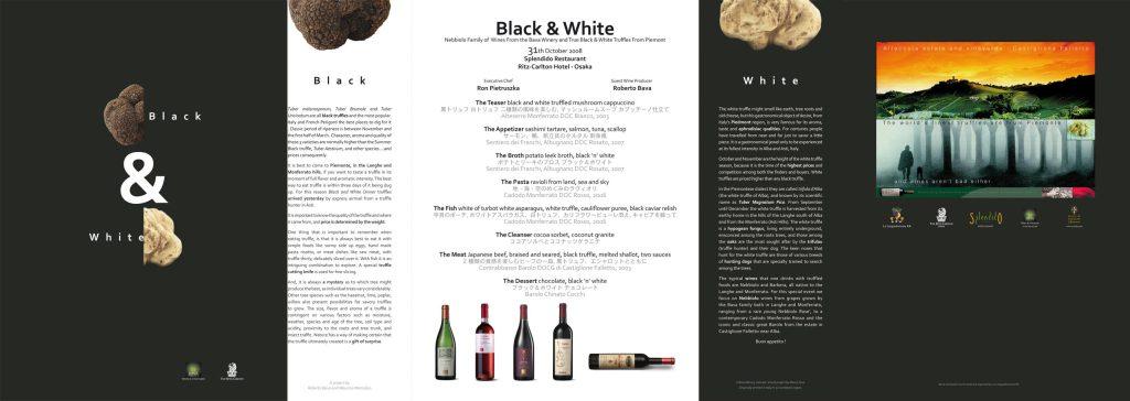 Black & White  31/10/2008