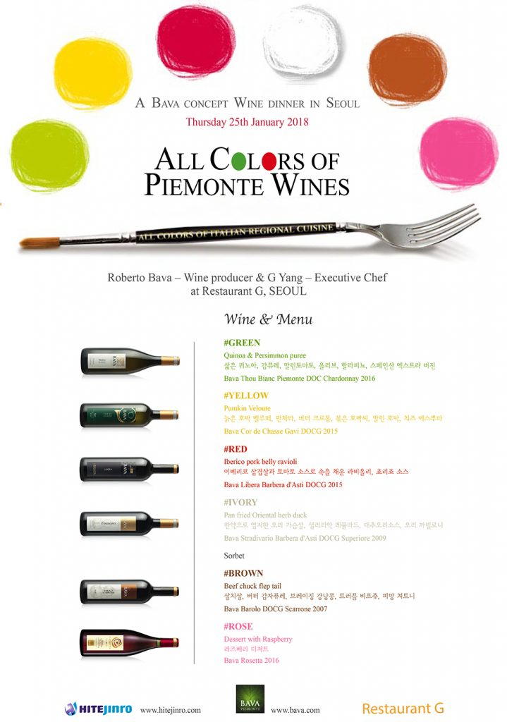 All colors of Piemonte wines Restaurant G, Seoul 24/01/2018