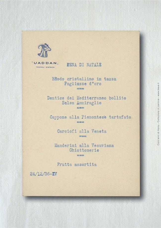 Cena di Natale  24/12/1936