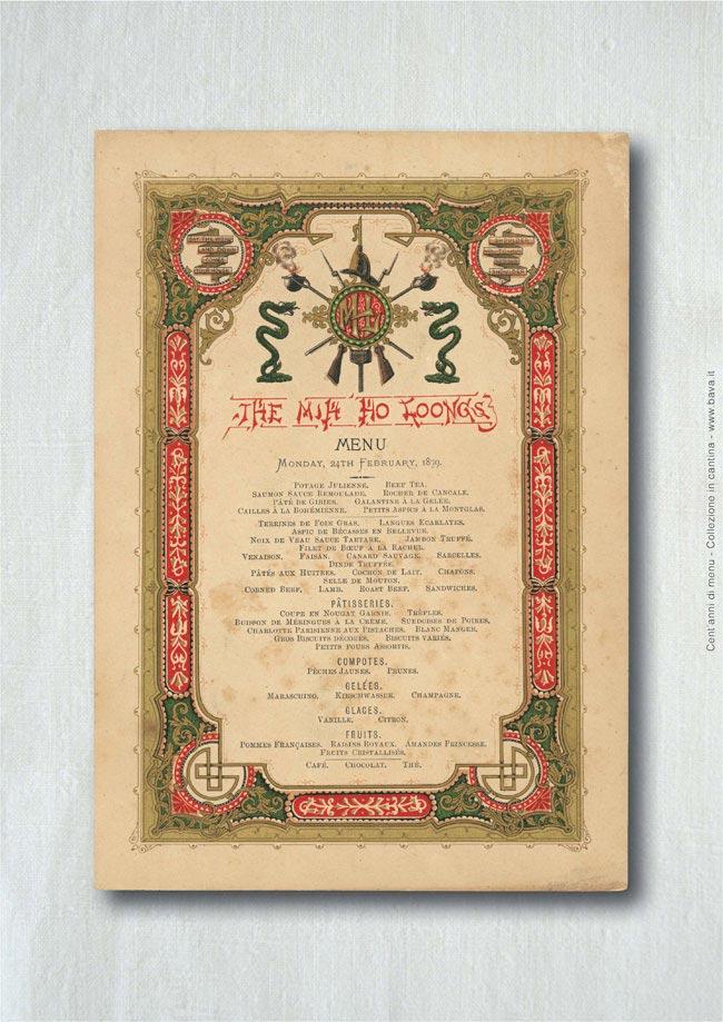 Menu  24/02/1879