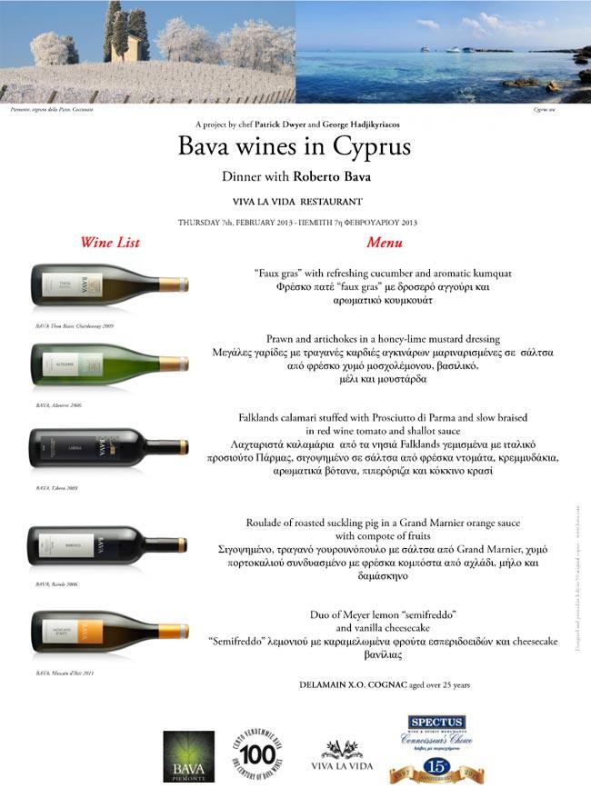 Bava wines  7/02/2013
